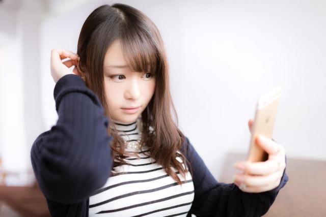 Shiseido Japon Güzellik Markası